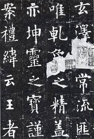 ouyangxun_jcg27s.jpg