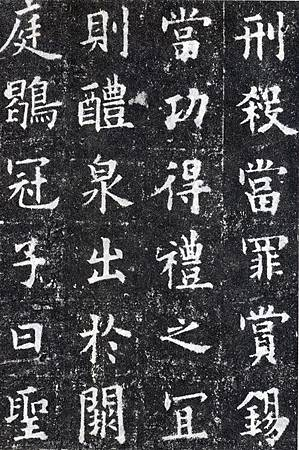 ouyangxun_jcg28s.jpg