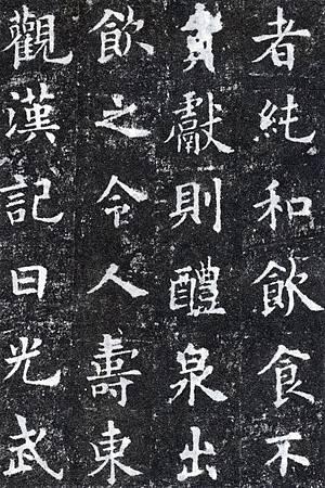 ouyangxun_jcg30s.jpg