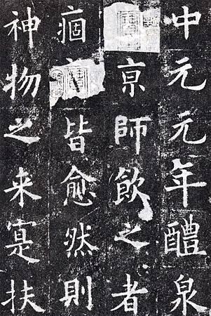 ouyangxun_jcg31s.jpg