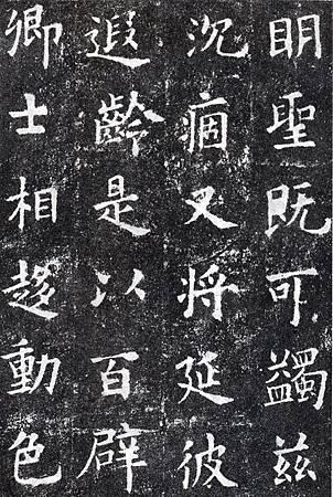 ouyangxun_jcg32s.jpg