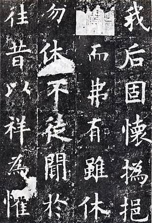 ouyangxun_jcg33s.jpg