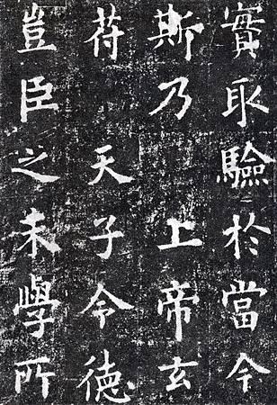 ouyangxun_jcg34s.jpg