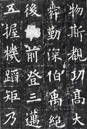 ouyangxun_jcg37s.jpg