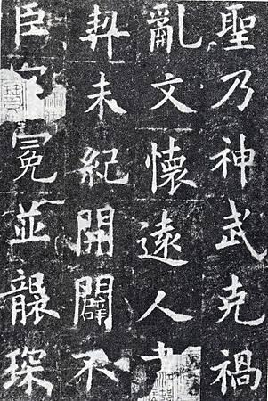ouyangxun_jcg38s.jpg