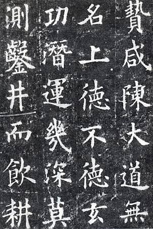 ouyangxun_jcg39s.jpg