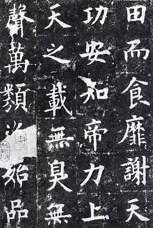ouyangxun_jcg40s.jpg