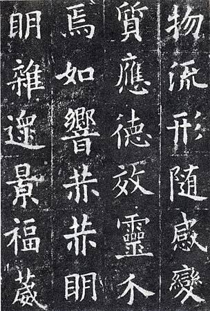 ouyangxun_jcg41s.jpg