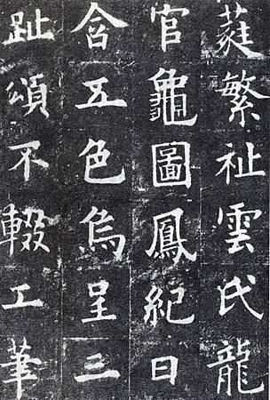 ouyangxun_jcg42s.jpg
