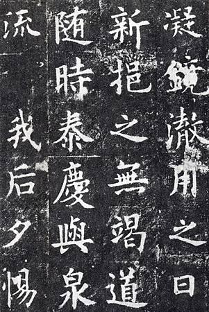 ouyangxun_jcg44s.jpg