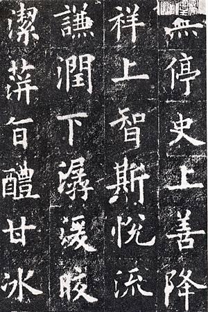 ouyangxun_jcg43s.jpg