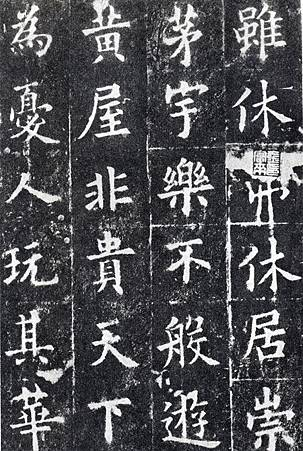 ouyangxun_jcg45s.jpg