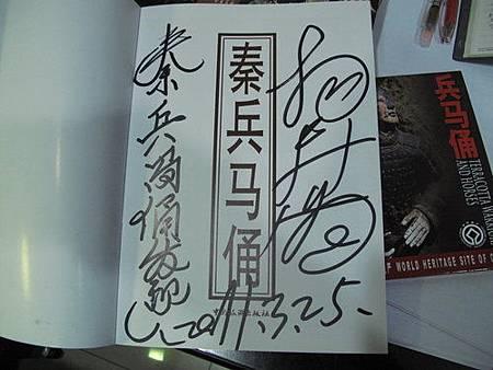 楊志發簽名.bmp