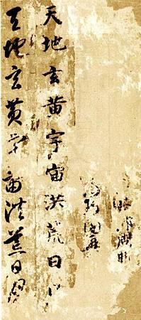 zhiyongzhencaoqzw_01