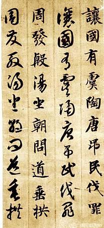 zhiyongzhencaoqzw_06