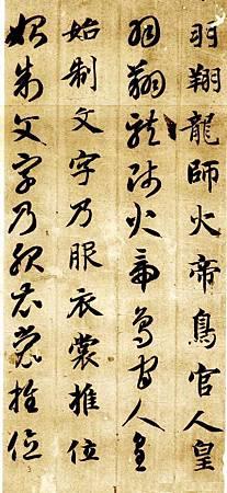 zhiyongzhencaoqzw_05