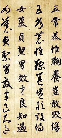 zhiyongzhencaoqzw_09