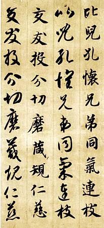 zhiyongzhencaoqzw_19