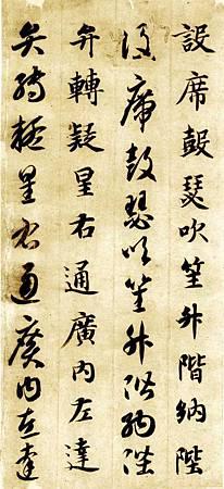 zhiyongzhencaoqzw_24