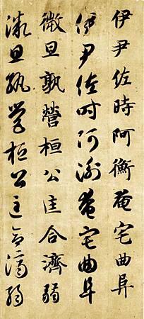 zhiyongzhencaoqzw_28
