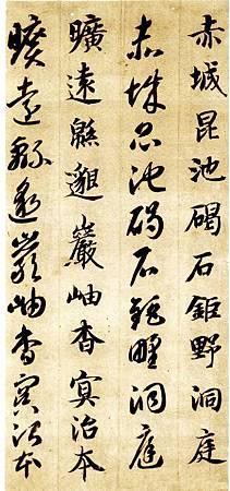 zhiyongzhencaoqzw_33
