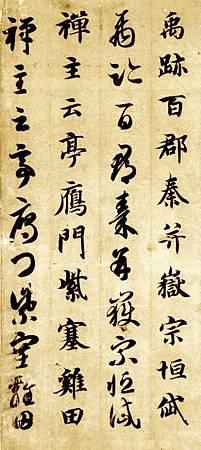 zhiyongzhencaoqzw_32