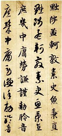 zhiyongzhencaoqzw_35