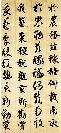 zhiyongzhencaoqzw_34