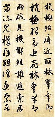 zhiyongzhencaoqzw_37