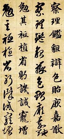 zhiyongzhencaoqzw_36