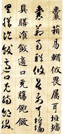 zhiyongzhencaoqzw_41