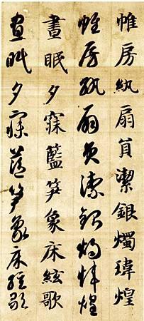 zhiyongzhencaoqzw_43