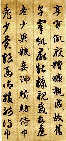 zhiyongzhencaoqzw_42