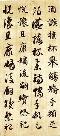 zhiyongzhencaoqzw_44