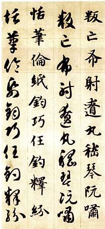 zhiyongzhencaoqzw_47