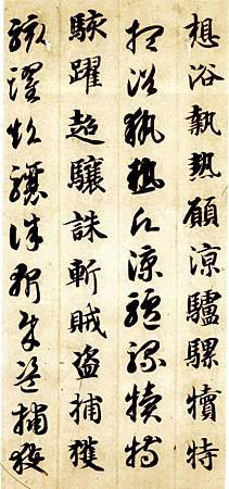 zhiyongzhencaoqzw_46