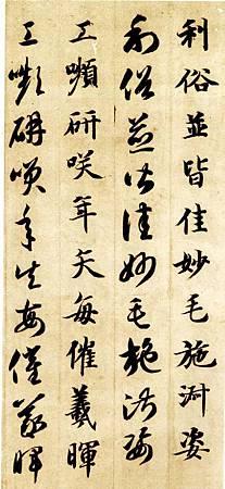 zhiyongzhencaoqzw_48