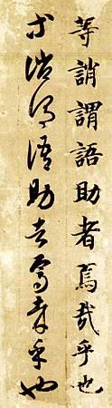 zhiyongzhencaoqzw_51