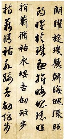 zhiyongzhencaoqzw_49