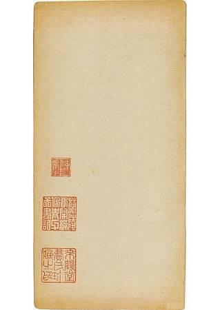 zhiyong_stzc_qianziwen_0001-1 (1)