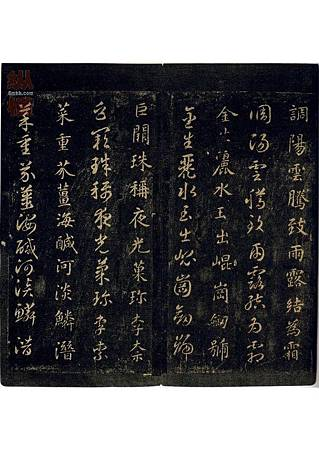 zhiyong_stzc_qianziwen_0001-1 (3)