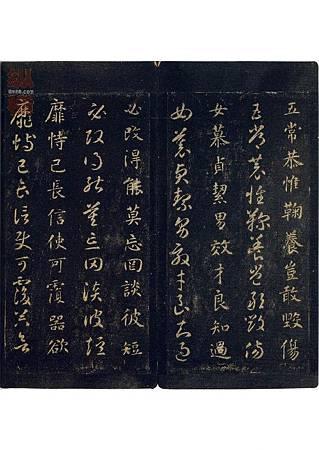 zhiyong_stzc_qianziwen_0001-1 (6)