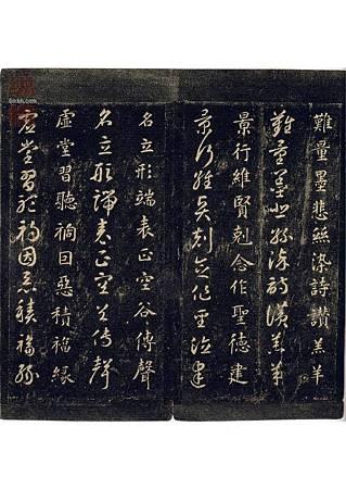 zhiyong_stzc_qianziwen_0001-1 (7)