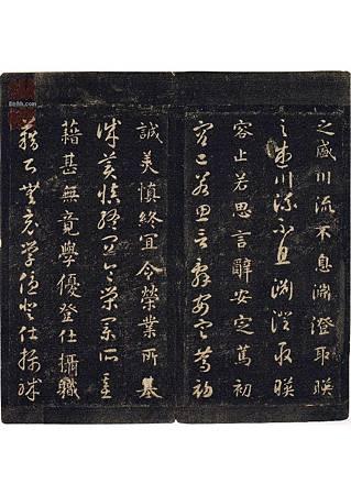 zhiyong_stzc_qianziwen_0001-1 (9)
