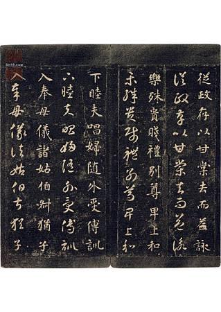 zhiyong_stzc_qianziwen_0001-1 (10)