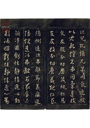 zhiyong_stzc_qianziwen_0001-1 (11)