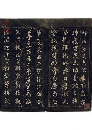 zhiyong_stzc_qianziwen_0001-1 (12)