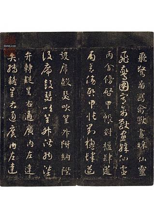 zhiyong_stzc_qianziwen_0001-1 (13)