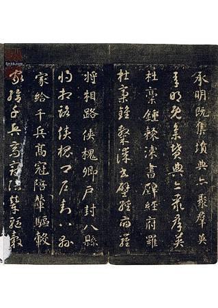 zhiyong_stzc_qianziwen_0001-1 (14)