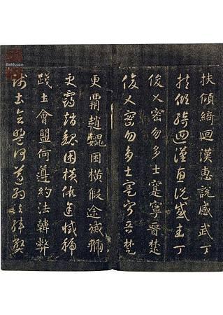 zhiyong_stzc_qianziwen_0001-1 (16)